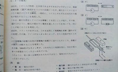 mockup3極モーター