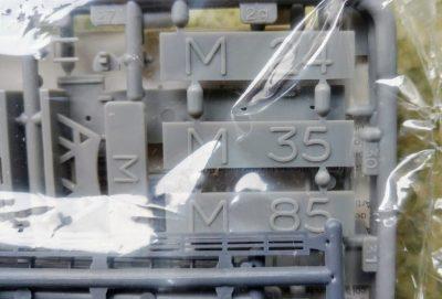 mockupエレールM24