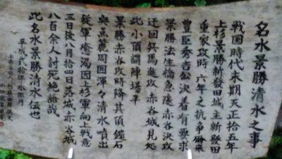 mockup景勝清水