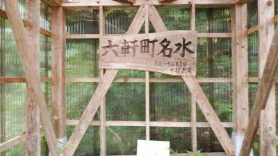 mockup雑記帳