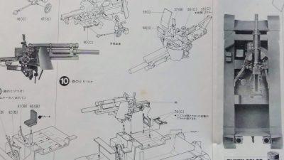 mockupタミヤ・イタレリ1/35M7プリースト