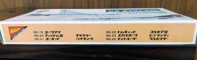 mockupニチモ1/300スーパーマイクロシリーズ
