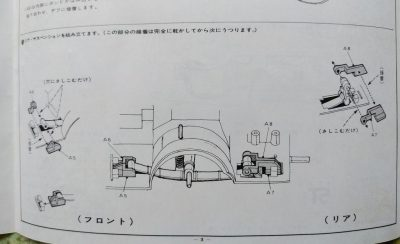 mockupニチモ1/20コロナマークⅡ