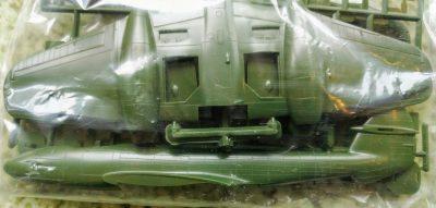mockupグンゼ・エアフィックス1/72グロスターミーティアⅢ