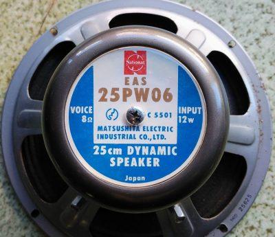 松下電器25PW06