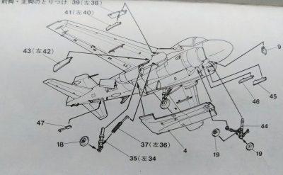mockupハセガワ1/72イントルーダー