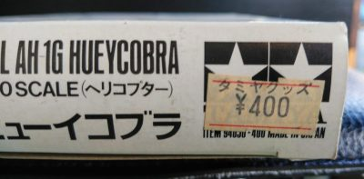 mockupタミヤ1/100ヒューイコブラ