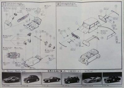 mockupグンゼ・エレール1/43オースチンミニ