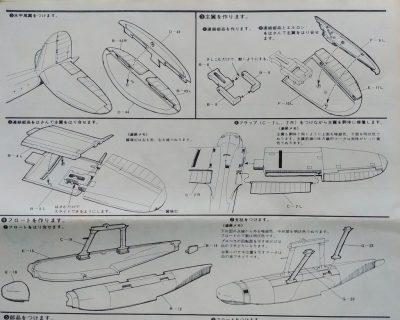 mockupニチモ1/48零式三座水偵