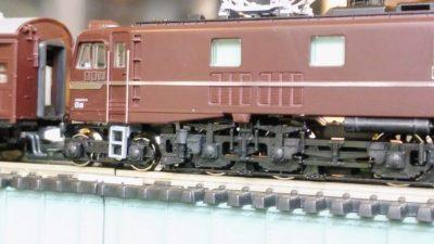 mockupKATO1/150EF58