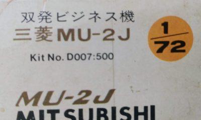 mockupハセガワ1/72三菱MU-2J