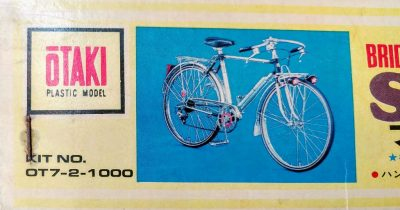 mockupオオタキ1/6ブリジストン自転車サンシャイン