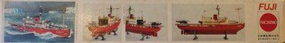mockupニチモ1/300南極観測船ふじ