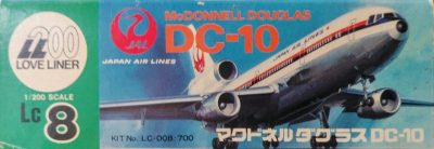 mockupハセガワ1/200DC-10日本航空