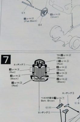mockupグンゼ1/24トライアンフTR2ル・マン