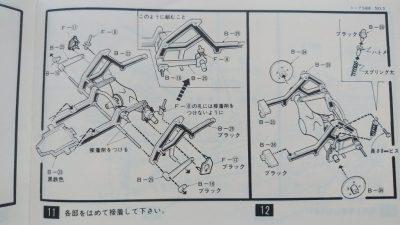 mockupオオタキ1/12HONDAS800