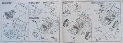 mockupグンセ/エレール1/16シトロエンDS19