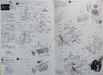 mockupタミヤ1/20マルテイーニポルシェ935ターボ