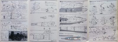 mockupニチモ1/400戦艦大和