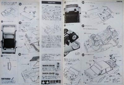 mockupタミヤ1/20フィアット131アバルトラリー
