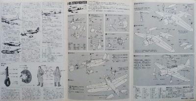mockupタミヤ1/48零戦21型