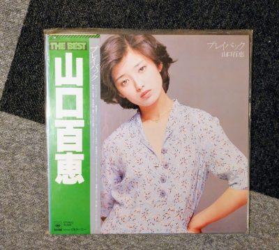 mockup雑記帳レコード