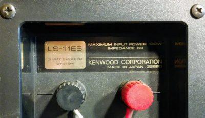 mockupケンウッドLS-11ES