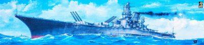 mockup童友社1/250戦艦大和