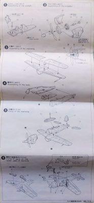 mockupフジミ1/72試製彗星改