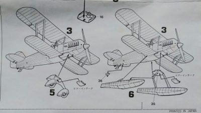 mockupハセガワ1/72ハインケルHe51B-2