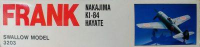 mockupスワローモデル1/32疾風
