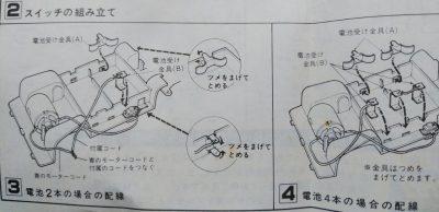 mockupLS1/24よろしくメカドックポルシェ935