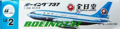 mockupハセガワ1/72ボーイング737