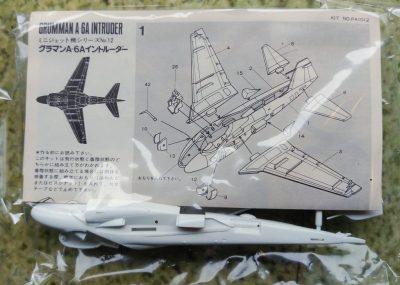 mockupタミヤ1/100A-6Aイントルーダー