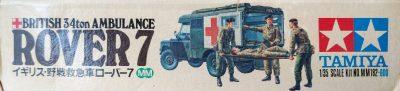 mockupタミヤ1/35野戦救急車ローバー7