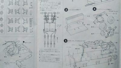 mockupタミヤ1/35襲撃砲戦車M10