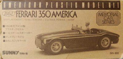 mockupサニー1/32フェラーリ350アメリカ