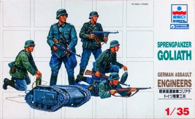 mockupグンゼ・エッシー/アトール1/35ゴリアテ&ドイツ陸軍工兵