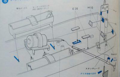 mockupタミヤ1/72海上自衛隊PT-15