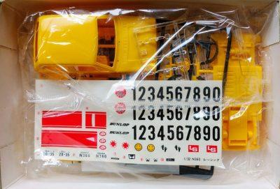 mockupLS1/32ホンダN360レーシング