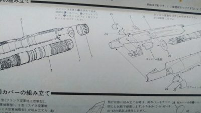 mockupタカラ・レベル1/72ダッソーミラージュⅢ