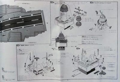 mockupニチモ1/500RCエンタープライズ