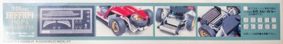 mockupフジミ1/24フェラーリ330P4